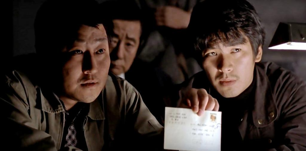 'Memories of Murder' (2005)